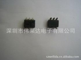 CNY17-3X001